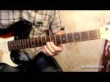 Как играть на гитаре соло Still got the blues - Garry Moore