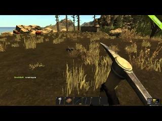 Выживание в RUST - Сраный медведь :D #4