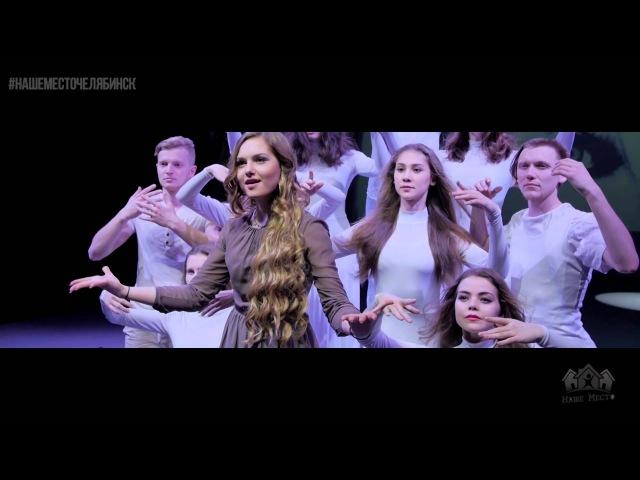 Клип жестовой песни Перемен В. Цой