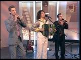 Группа САДко - Ля минор 2012