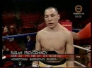 Мировой Бокс-Руслан Проводников(3,4,5 бой)VS Antwon Barrett,Willie Diamond,Darren Darby