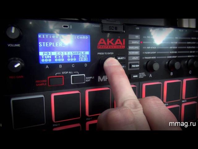 Akai mpx16 сэмплер