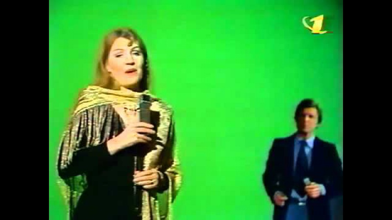 Anna German - Echo of love / Анна Герман, Лев Лещенко - Эхо любви
