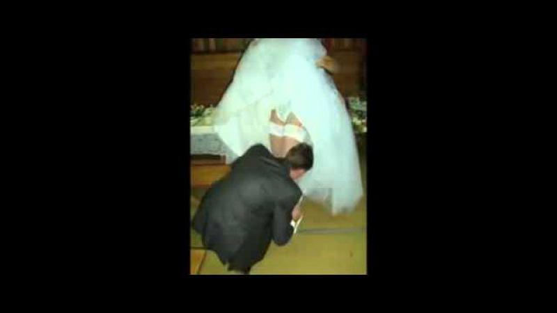голая невеста МЕГА ПРИКОЛ