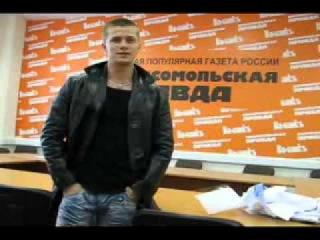 Роман Курцын борется с клонами в интернете