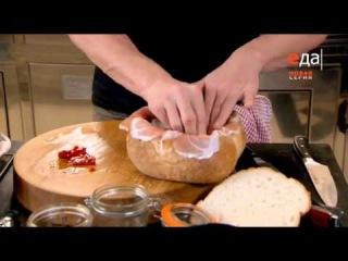 Домашняя кухня Гордона Рамзи - Идеи для пикника