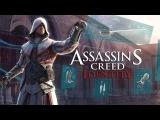 Новый Assassin's Creed, Кунг-фу Панда и котики. Мобильные игры февраля 2016.