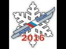 лыжня России 2016 Курганская область старт на 10\5 км.