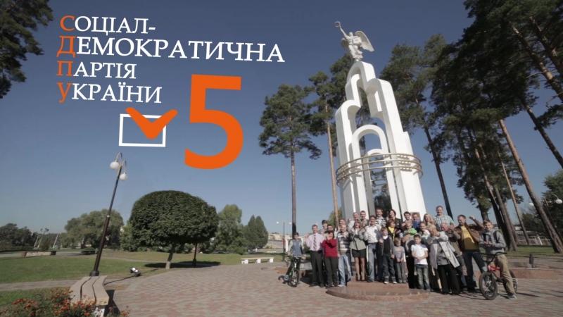 Славутич самый лучший город на земле