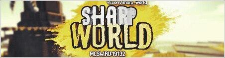SharpWorld - сервер MCPE