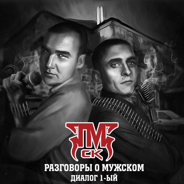 Directwatch ru at WI Реклама для сайтов - Website Informer