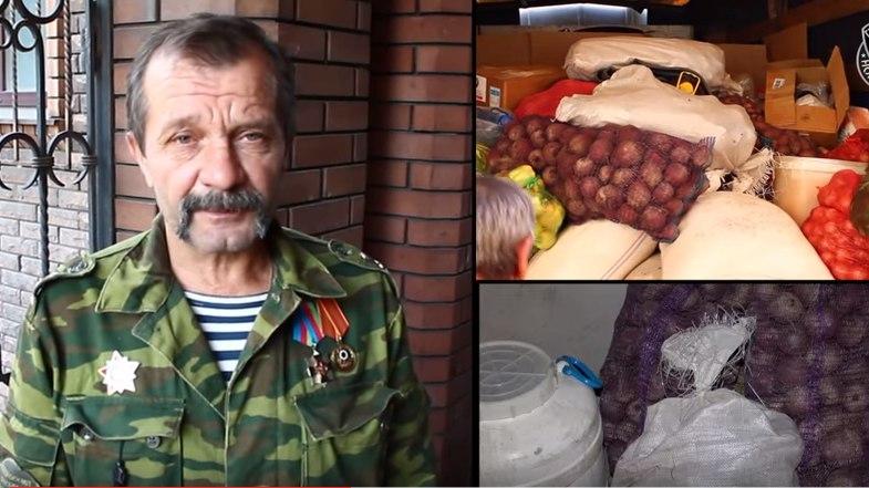 """Кубанские казаки не забывают бригаду """"Призрак"""""""