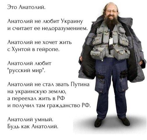 """""""Вчера до поста не смог дойти - АГС работал близко, пришлось падать. Сегодня с утра и до обеда били. Держимся"""", - украинские бойцы в Опытном - Цензор.НЕТ 7585"""