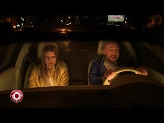 Предварительные ласки - Поездка в автомобиле