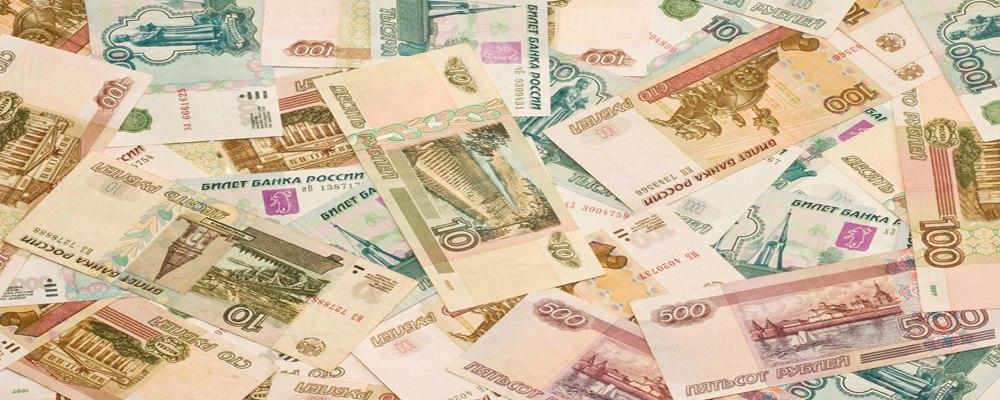 денежные расчеты