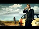 Лучше звоните Солу / Better Call Saul (2016) 2 сезон, 1 серия (многоголосый перевод)
