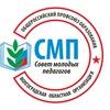 Совет молодых педагогов Волгоградская областная