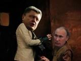 Секретные переговоры по возвращению долга Януковича