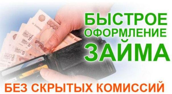 http://bitly.com/micro-zaem