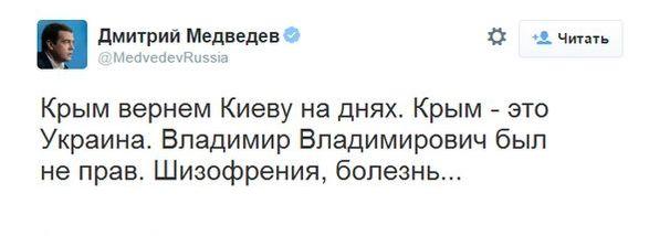 Российские пограничники больше не обязывают крымчан заполнять миграционные карты при въезде из Украины - Цензор.НЕТ 9150