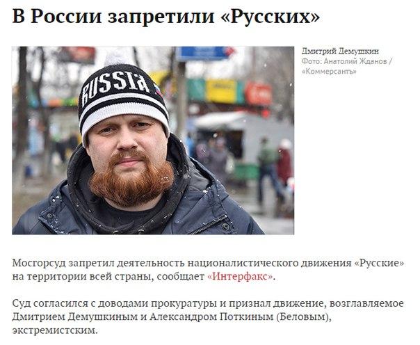 Российский суд продолжит зачитывать приговор Савченко завтра - Цензор.НЕТ 8126