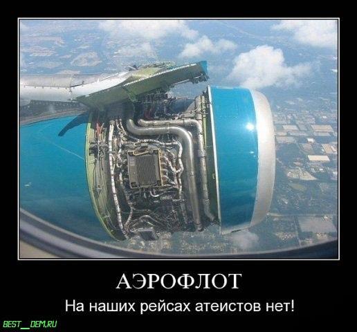 Авиакомпания AirBaltic отказалась от покупки у России лайнеров Sukhoi Superjet 100 - Цензор.НЕТ 2994
