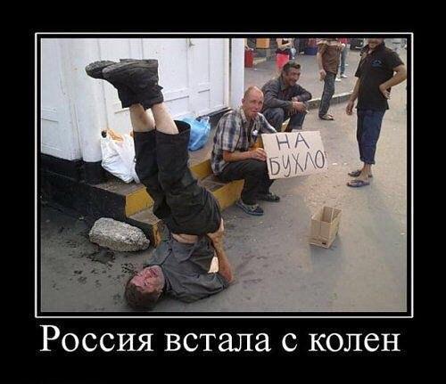 """""""Для России приоритетом является безопасность и величие, а не экономика"""", - академик Горбулин - Цензор.НЕТ 7575"""