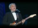 ВИА Поющие гитары ( Концерт )