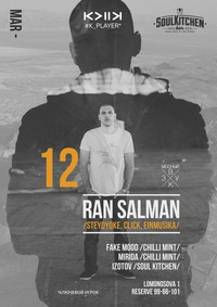 12.03 - Ran Salman (Israel) @ Soul Kitchen Bar
