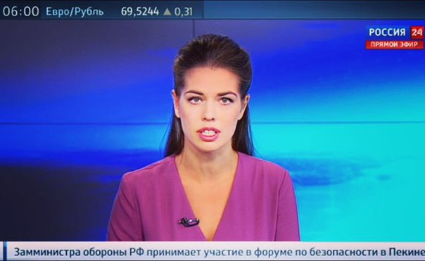 Прямой эфир - Россия 24 Смотрите ТВ онлайн
