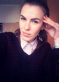 Ірина Костогриз