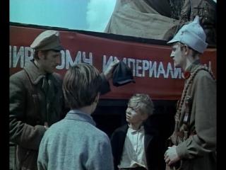 Кортик (1973) 1-я серия