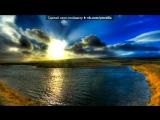 красивые пейзажи под музыку Mandy Moore - Only Hope (очень красивая песня из фильма