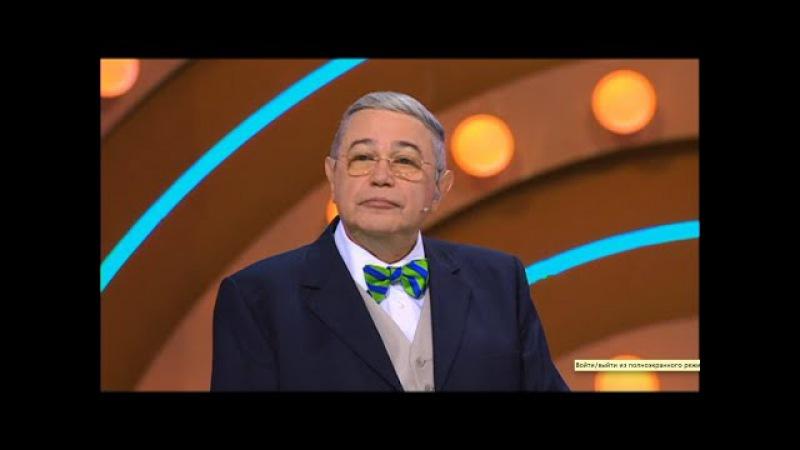Петросян-Шоу. 3-й выпуск (2015)