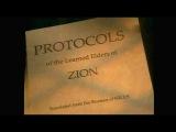 Эдуард ХОДОС - Про ПРОТОКОЛЫ СИОНСКИХ МУДРЕЦОВ - The Protocols of the Elders of Zion