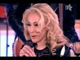 Стелла Джанни - Ты вор