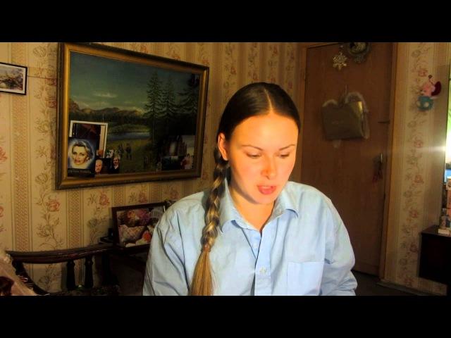 Детство без болезней (Б.Никитин) Подготовка к родам