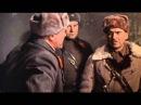 День командира дивизии. (1983). Полная версия.