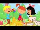 Детские песни - Сборник
