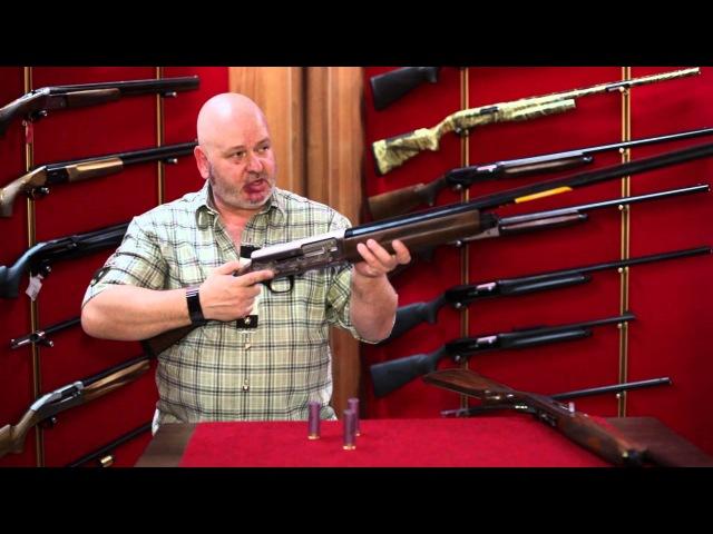 Полуавтоматические Охотничьи Ружья Breda BR24 Xanthos и Browning A5