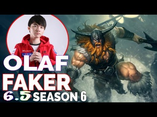 SKT T1 Faker Stream Best Plays | Olaf vs Fiora | TOP | Full Gameplays Patch 6.5