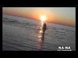Группа НА-НА. Пустынный пляж. Солист Валерий Юрин.
