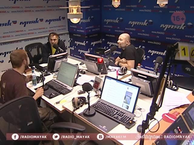 Цаатаны (Духа́). Константин Куксин. Радио