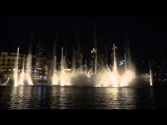 Поющие фонтаны Дубай Майкл Джексон Dubai singing fountains Michael Jackson