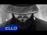 V7 CLUB - KALI (Альбом #V7 - Аполо _ Magnum)  ELLO UP