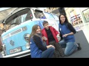 Volkswagen Bulli в Метрополисе - 7 февраля