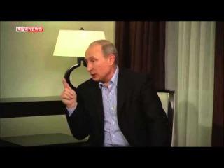 Основы экономики от Путина. Просто, на пальцах