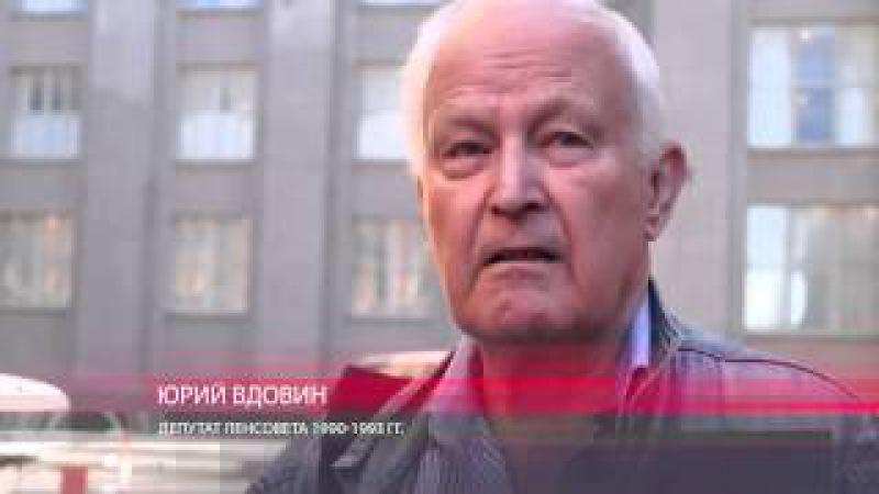 Вдовин: Путин тащил за собой всю шпану из КГБ