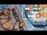 Document Your Dinner / Wreck This Journal / Задокументируй Свой Обед / Уничтожь меня / WTJ.