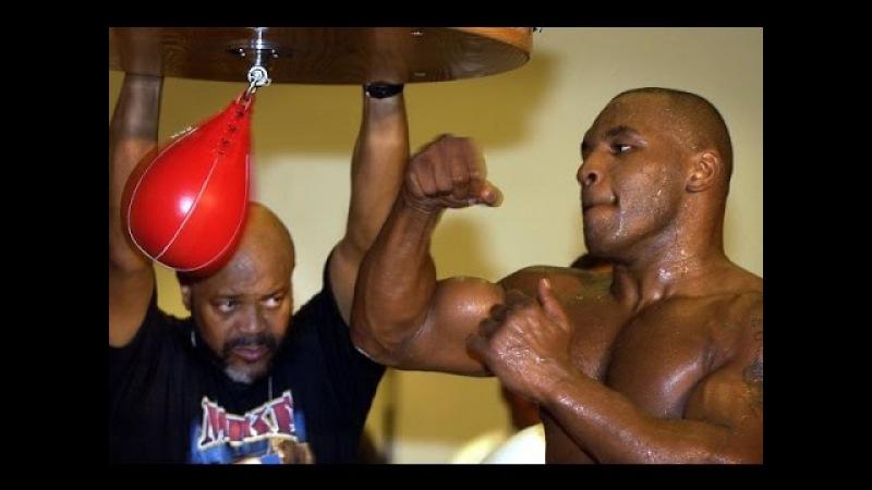 Тренировки Майка Тайсона Как тренируются Чемпионы
